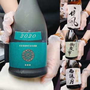 JGCダイヤ⭐︎ラストフライトは日本酒利き酒大会(笑)