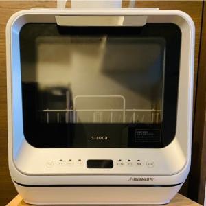 シロカ(siroca)食洗器(SS-M151)を語りたい