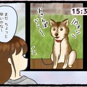 <第18話> 時間ピッタリ