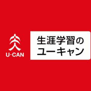 ユーキャン宅建通信講座の口コミ・評判【3ヶ月で合格可能】