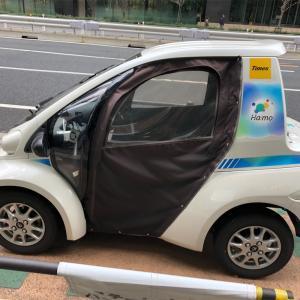 カーシェアの実証実験「Times CAR SHARE×Ha:mo」って知ってますか?