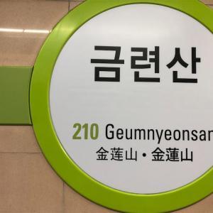 釜山の地下鉄は分かりやすくて迷わない!メインは2路線のみ