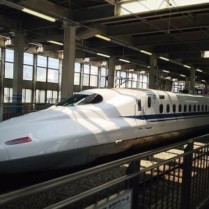 新幹線ってどうやって換気してるか気になるところじゃない?