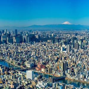 「富士山が見える範囲」っていったい?どこらへんの県まで?