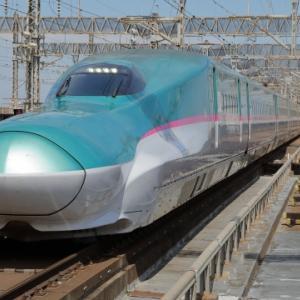JR東日本が発行する「トランヴェール」という新幹線の車内誌
