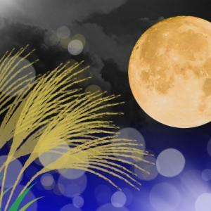 中国にもあった、「お月見」の習慣!日本と結構違うなぁ~