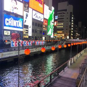 大阪初日は移動とご飯のみ!昼は「兎麦」夜は串カツ「だるま」で