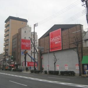 アメリカの「ダイソー」は4店目、ニューヨークのクイーンズにOPEN!