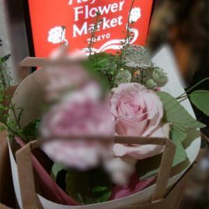 高級花店にあのジェンヌっぽいバラがいた