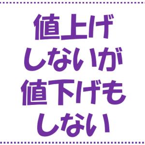 阪急グループに感じる「プライド」
