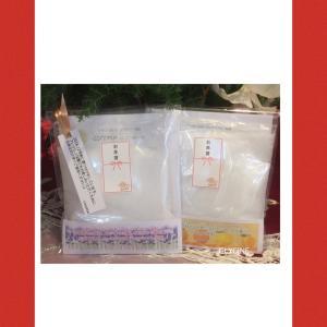 【AROMA BAR】自分で香りが選べる!アロマ入浴剤作り♡ 開催します!!