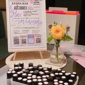 【AROMA BAR】アロマクラフト作りのワークショップを開催しました!