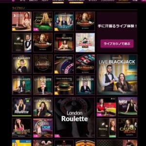 ラッキーニッキー ライブカジノ|LuckyNiki ライブカジノ