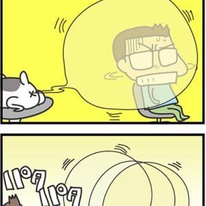 ★4コマ漫画「におい玉」