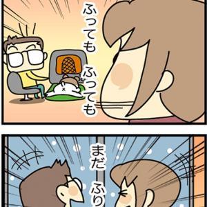 ★4コマ漫画「雪」
