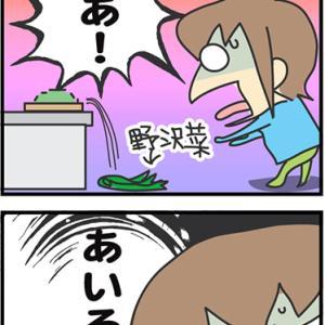 ★4コマ漫画「悪いこと」