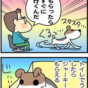 ★4コマ漫画「繊細」