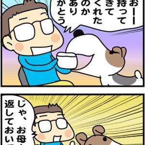 ★4コマ漫画「天才もどき」