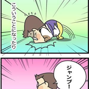 ★4コマ漫画「抱っこ」