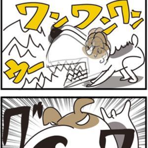 ★4コマ漫画「短い尻尾の使い方」