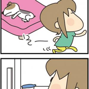 ★4コマ漫画「おばけ」
