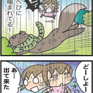 ★4コマ漫画「母の愛」