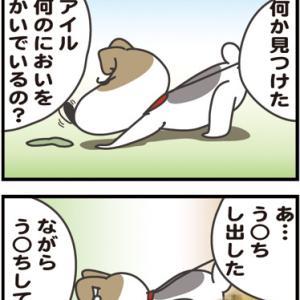 ★4コマ漫画「集中力」