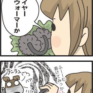 ★4コマ漫画「危険なプレゼント」