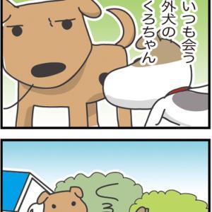 ★これはものすごく失礼ですよ・・  4コマ漫画「失礼な態度」