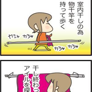 ★どういうことなんだよ・・  4コマ漫画「長い棒」