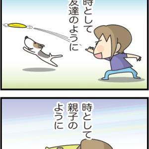 ★存在の大きさに驚くんですよ・・  4コマ漫画「犬」
