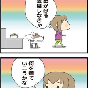 ★えーええええーー・・・・  4コマ漫画「待たされて」
