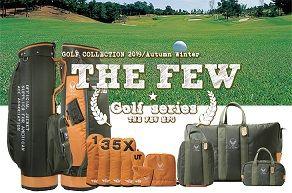 ゴルフもやっぱりミリタリーで決めたいアスリートへ「THE FEW」