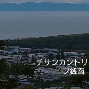 楽天一人予約「札幌周辺」お気に入りゴルフ場【絶景編】
