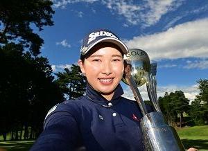 小祝さくら、ゴルフ5レディス大会新記録で優勝!道産娘ゴルファーの活躍に期待!