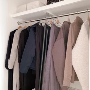 服の賞味期限は2年!【私服の制服化2021年冬】