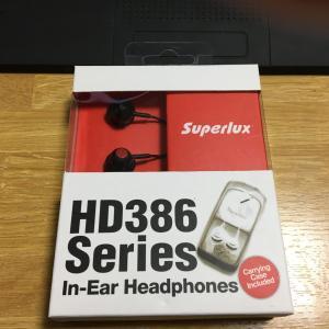 フラットな低価格イヤホン Superlux HD386 レビュー