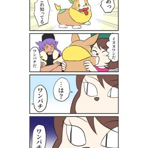 【pkmn】4コママンガ