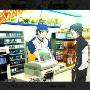 Re:ゼロから始める異世界生活 コンビニ246円