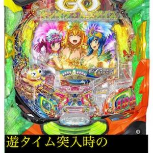 Pギンギラパラダイス 夢幻カーニバル 199ver.   遊タイム ラムクリ判別