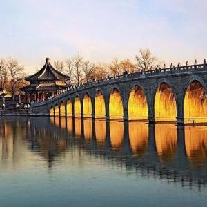 北京マッサージ