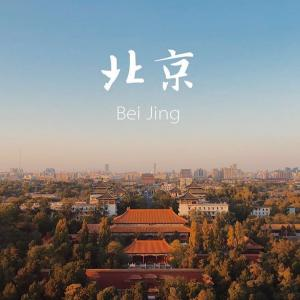 北京上门按摩 北京精油按摩 北京朝阳区上门按摩 北京国贸按摩