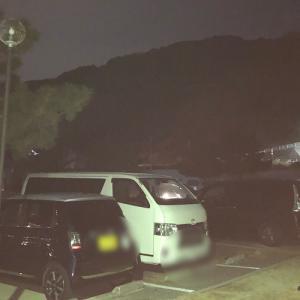 【淡路島】車中泊情報『炬口漁港公園』洲本の穴場車中泊スポット