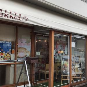 【淡路島】洋風創作うどん『KEKKOI』のうどんが美味しかった!
