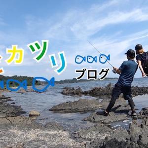 【タビカツリブログについて】運営者(K村夫婦)のプロフィール紹介