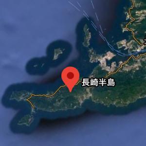 【長崎県】長崎半島の釣り場情報とポイント・釣れる魚や釣り方をご紹介