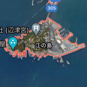 【神奈川県】江の島の釣り場情報と釣れる魚や釣り方をご紹介