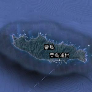 【新潟県】粟島の釣り場情報と釣れる魚や釣り方をご紹介