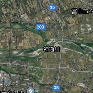 【富山県】神通川の釣り場情報とポイント・釣れる魚や釣り方をご紹介