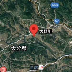 【大分県】大野川の釣り場情報とポイント・釣れる魚や釣り方をご紹介